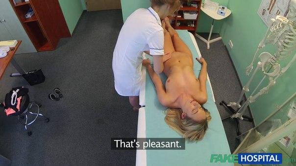 FakeHospital E177