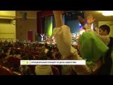 Праздничный вечер в честь Дня народного единства в Национальном театре Тувы. #Тува24