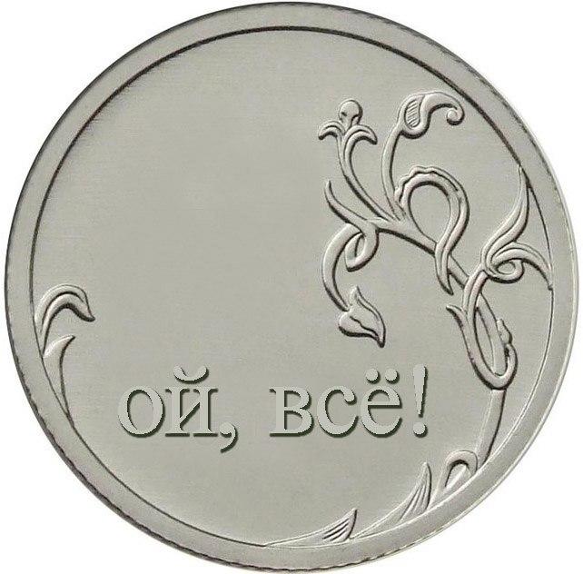 Сбербанк России приостановил операции по банковским картам - Цензор.НЕТ 6105