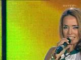 Жанна Фриске - Загадаю я (Песня года, Украина)