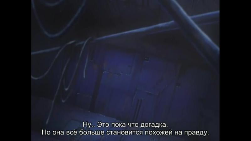 Galaxy Angel AA / Галактический ангел ТВ-3 26 (Русские субтитры)