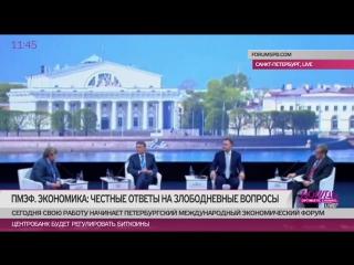 ЧТО БУДЕТ С ЭКОНОМИКОЙ Спорят КУДРИН, ГРЕФ и ШУВАЛОВ (полная версия)