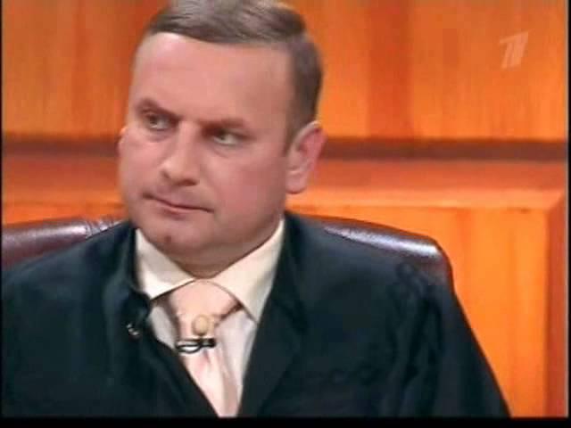 Федеральный судья выпуск от 10 11 17