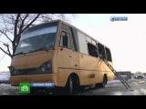 Атака на автобус под Волновахой: пострадавшие рассказывают о прицельном обстреле