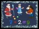 Математика 17. Повторение пройденного — Шишкина школа