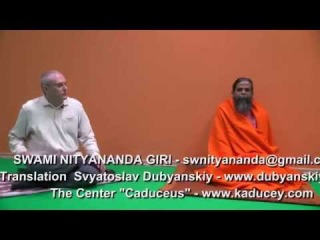 About Kriya Yoga before practice. Day-1, part-3. Swami Nityananda Giri