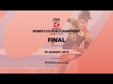 Live: Turkey v Brazil - FIVB Volleyball Womens U23 World Championship Turkey 2015