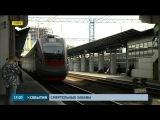 Подростки всё чаще устраивают заезды на крышах поездов и электричек