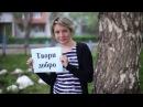 2014 Май. Выпускной 4 Г. МБУ лицей 57 г. Тольятти