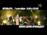 СМОТРИТЕ на Шансон ТВ концерт Катерины ГОЛИЦЫНОЙ - КАКАЯ ДАМА ПРОПАДАЕТ...