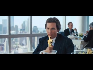 The Wolf of Wall Street - Matthew Mc.Conaughey VS. Leonardo DiCaprio - Oscar 2014