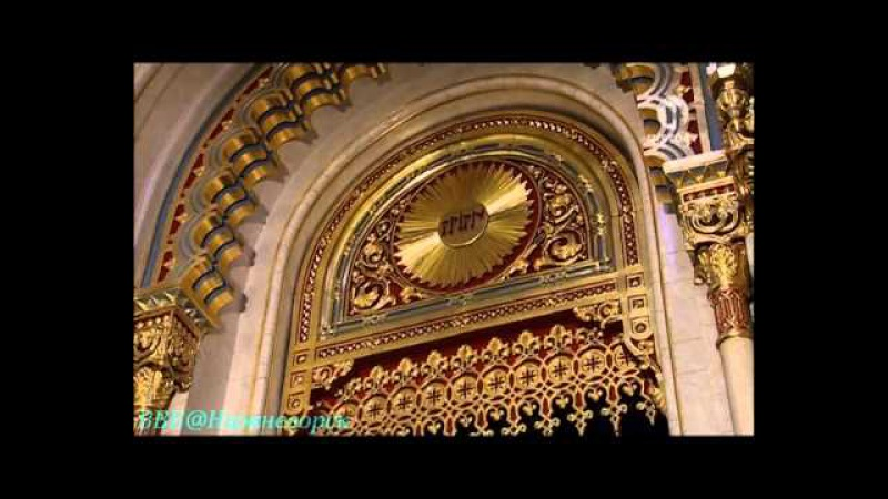 Иудаизм. Рай на Земле