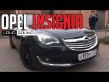 Opel Insignia - Обзор автомобиля + аудиосистемы Loud Sound eng sub