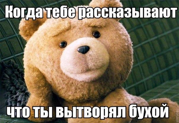Фото №385842892 со страницы Максима Романова