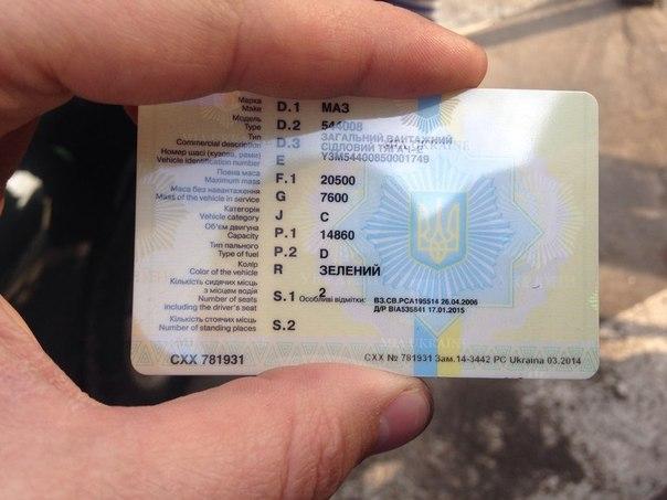 В Днепре полицейские изъяли машину с поддельной регистрацией