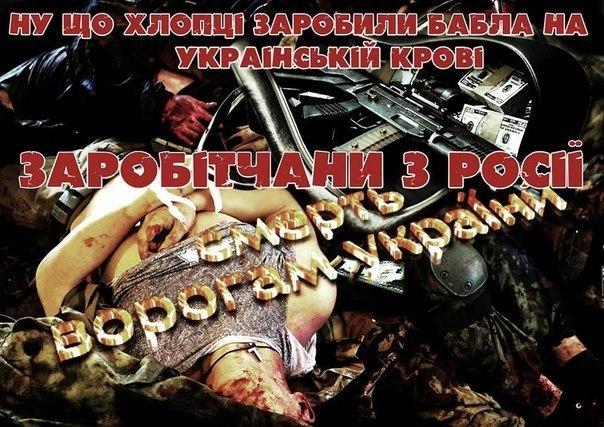 Минобороны России признало погибшими в аэропорту Донецка более 300 человек, - правозащитница Елена Васильева - Цензор.НЕТ 5781