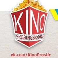 kinoprostir