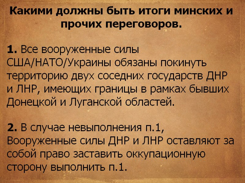 https://pp.vk.me/c622727/v622727330/1a3c3/a-grCxh1ARE.jpg
