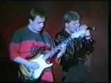 Сектор Газа - Туман (концерт в Томске декабрь 1998)