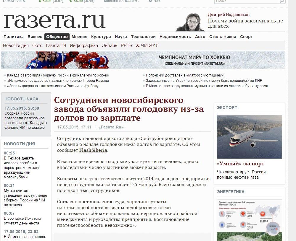 МИД Украины: США готовы усилить свою роль в урегулировании ситуации на Донбассе - Цензор.НЕТ 3296