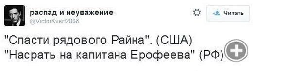 Из плена боевиков освобожден украинский воин Сергей Щеглов, который пробыл в заложниках 7 месяцев, - советник замминистра обороны Будик - Цензор.НЕТ 3454