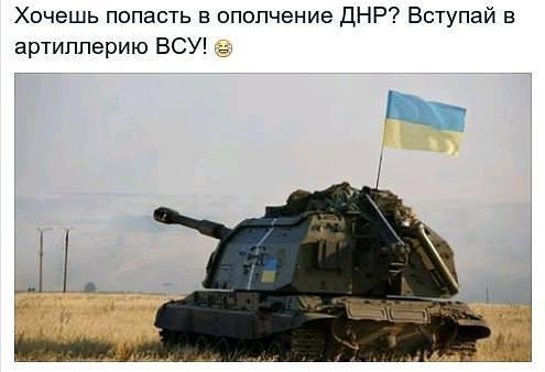 Все больше боевиков пытаются перейти на подконтрольную Украине территорию, - спикер АТО - Цензор.НЕТ 1137