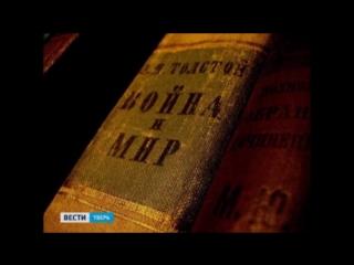 Чтецы-любители, и профессионалы из Твери и области примут участие в проекте ВГТРК