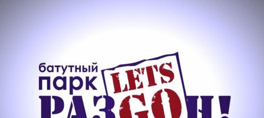 www.profkom21.ru