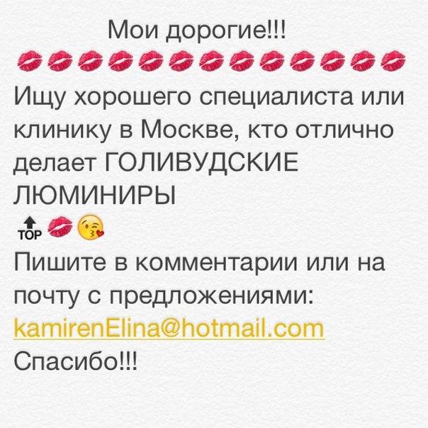 Элина Карякина-Камирен - Страница 21 XA7wt0qqbpE