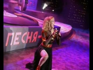Маша Распутина - Я была на Венере (Песня Года 1997)