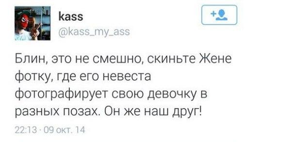 Евгений Иго LNw8S_pwhtw