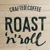 Cвежеобжаренный кофе в Астрахани- Roast'n'roll