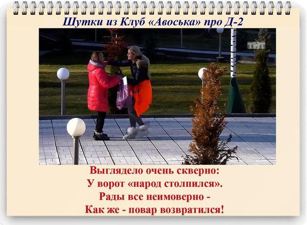 https://pp.vk.me/c622727/v622727721/4ffc8/l8PzzAyQlo8.jpg