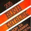 Rush Extreme