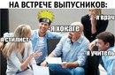 Дмитрий Гис фото #16