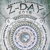 Z-Day в Москве