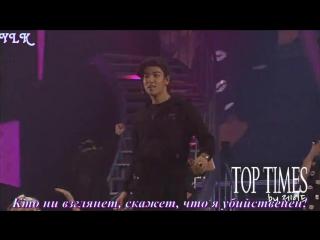 BIG BANG (COVER 2NE1) - I'M THE BEST (LIVE) [рус.сабы]