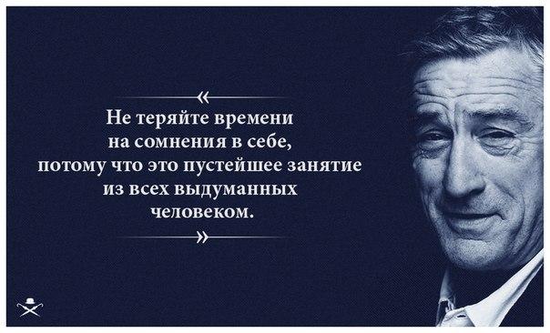 Фильм Мужчинам Свойственно Ошибаться