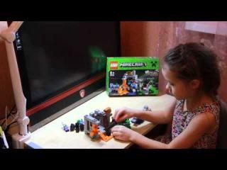 Обзор лего майнкрафт 21113. LEGO Minecraft review.