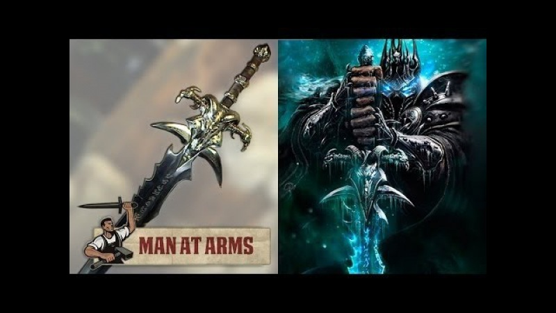 [Оружейник] Фростморн Короля Лича (World of Warcraft)
