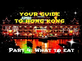 Where And What To Eat In Hong Kong || Your Video Guide