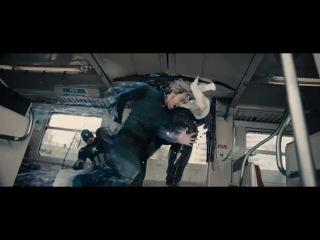 Мстители: Эра Альтрона - одна команда