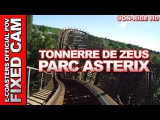 Parc Asterix - Tonnerre de Zeus