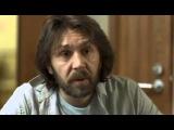 Сергей Шнуров в сериале