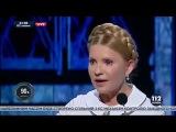 Юлия #Тимошенко. #Шустер 03.07.2015