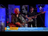 На РЕН ТВ прошел музыкальный марафон в поддержку отца Виктора Цоя