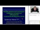 Кардиоренальный континуум Сердечно сосудистые заболевания и хроническая болезнь почек 2013