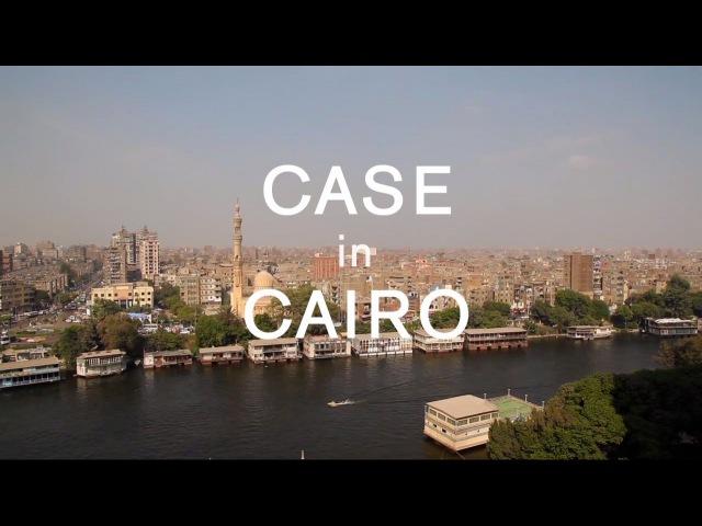 Case in Cairo