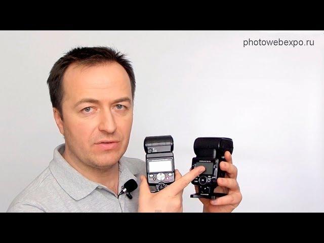 Управление вспышками. Видео урок фотографии 21 » Freewka.com - Смотреть онлайн в хорощем качестве