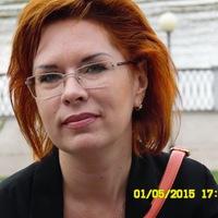 Белкина Татьяна
